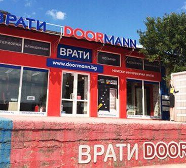 Дорман Варна