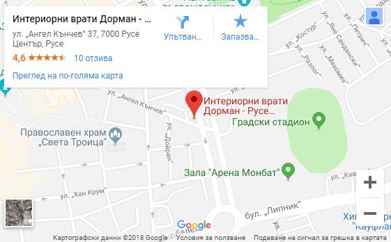 Дорман Русе Карта